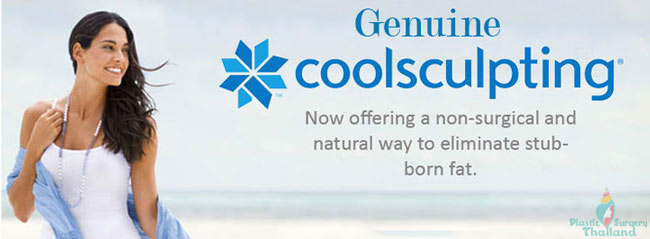 Am I Eligible For CoolSculpting?