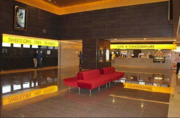 Catch Movie At PVR Kukatpally Hyderabad In A Perfect Ambience