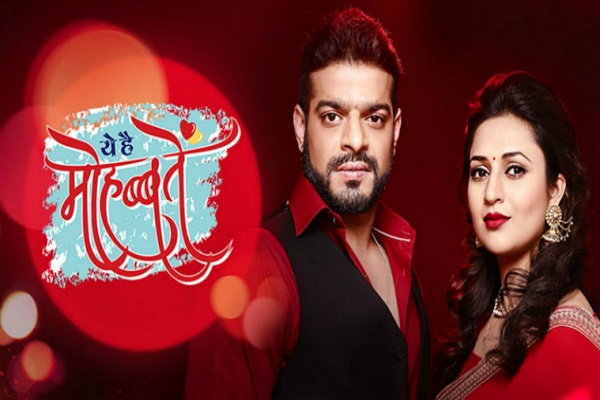 Yeh Hai Mohabbatein Full Episode Star Plus Serial Wiki Story